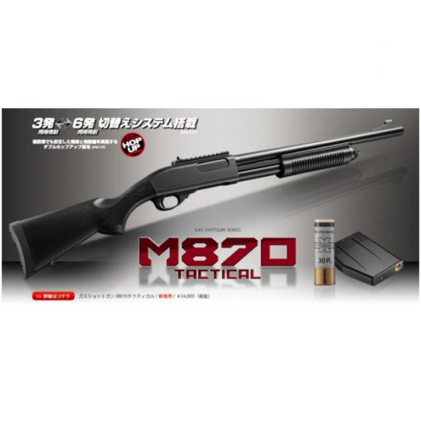 ESCOPETA M870 TACTICAL – TOKYO MARUI