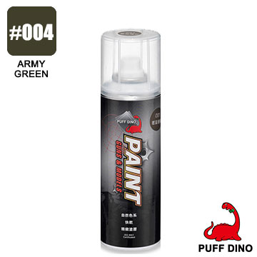 CAMO PAINT 220ml 004 ARMY GREEN (PUFF DINO)