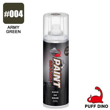 CAMO PAINT 220ml 004 ARMY GREEN (PUFF DINO)