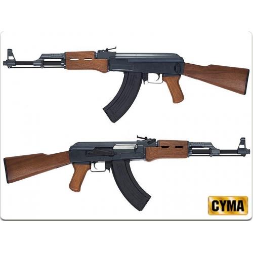 AK47 (CM028) (CYMA)