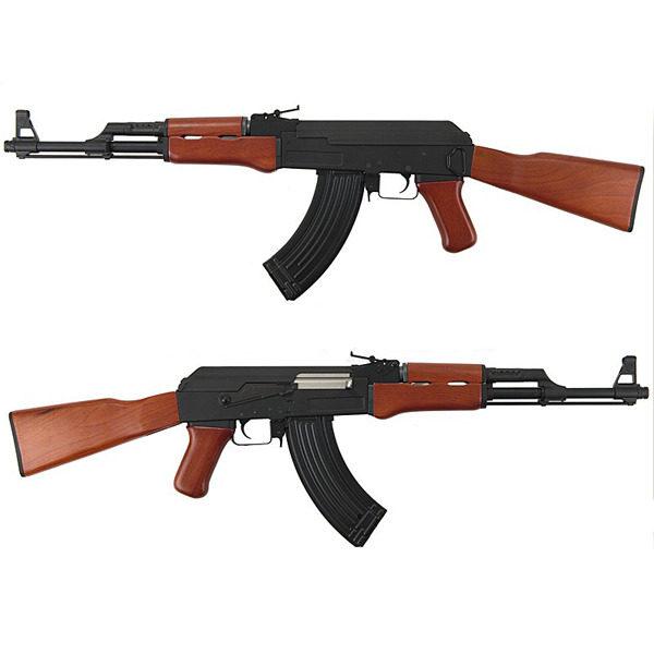 AK47 JING GONG AIRSOFT