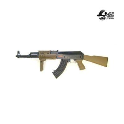 AK47 TACTICAL TAN - JING GONG